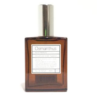オゥパラディ(AUX PARADIS)のオゥパラディ オスマンサス 30ミリ(香水(女性用))