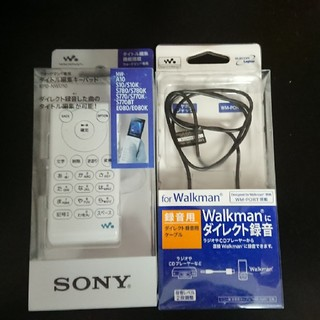 walkman ウォークマン タイトル編集キーパッド ダイレクト録音用ケーブル(その他)