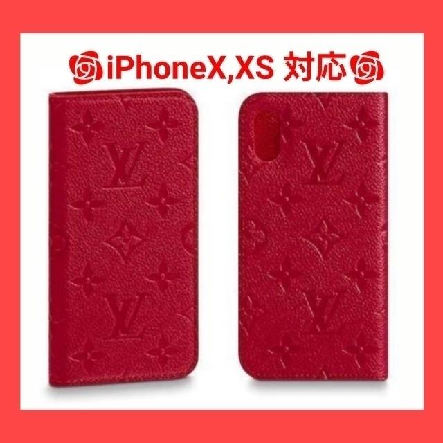 Iphone アクセサリー ショップ / ギャルソン iphone x