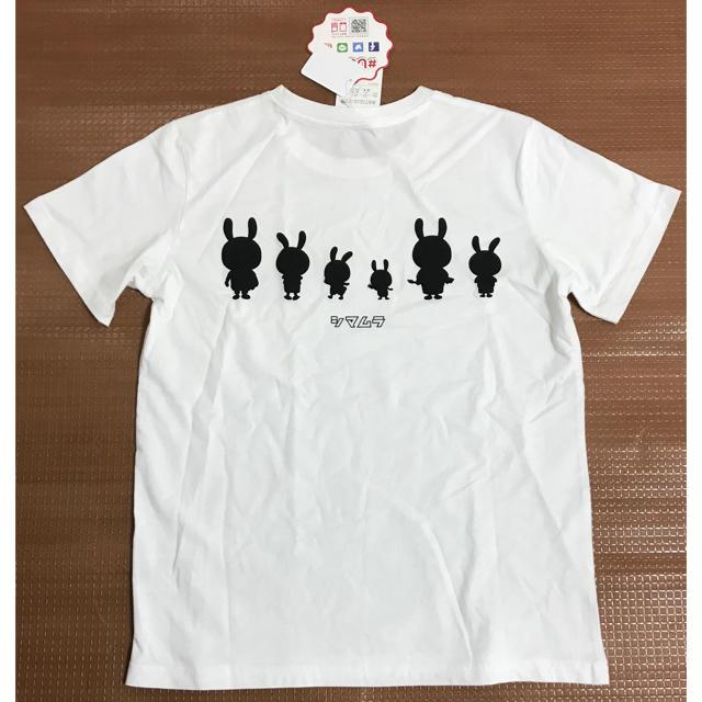 しまむら(シマムラ)のしまむら シマウサ モノトーン Tシャツ  レディース Lサイズ レディースのトップス(Tシャツ(半袖/袖なし))の商品写真