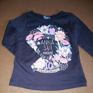 アナスイミニ(ANNA SUI mini)の水通しのみ☆アナスイミニ10周年アニバーサリー長袖Tシャツ10090(Tシャツ/カットソー)