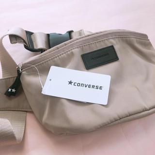 コンバース(CONVERSE)の新品 コンバース converse★ボディーバッグ とサコッシュ2点セット(ボディバッグ/ウエストポーチ)