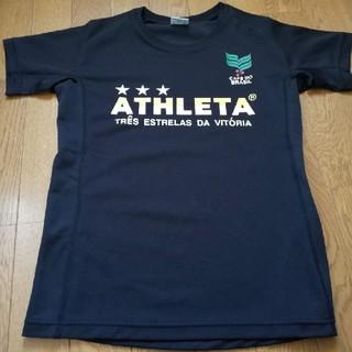 アスレタ ATHLETA 150 半袖シャツ(Tシャツ/カットソー(半袖/袖なし))