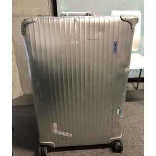 リモワ(RIMOWA)のRIMOWA (トラベルバッグ/スーツケース)