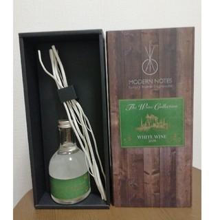 モダンノーツ ホワイトワイン(アロマポット/アロマランプ/芳香器)