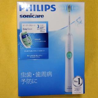 PHILIPS - 電動歯ブラシ (未開封品) Philips製
