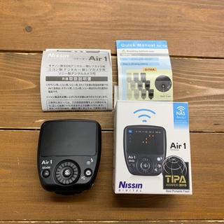 ニコン(Nikon)のニッシン Nissin  Air 1  ストロボコマンダー ニコン用(ストロボ/照明)