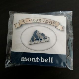 モンベル(mont bell)のモンベル会員証(その他)