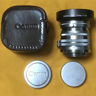 ライカ(LEICA)のCanon  50mm / f 1.8 ( セレナー ) ライカ L マウント(レンズ(単焦点))