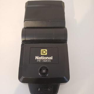 パナソニック(Panasonic)の汎用ストロボ National PE-320 Panasonic(ストロボ/照明)