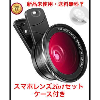 スマホレンズ2 in 1レンズセットLEDライトiphone Android (レンズ(ズーム))