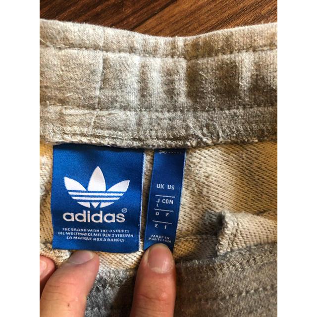 adidas(アディダス)のadidas original ショートパンツ メンズのパンツ(ショートパンツ)の商品写真