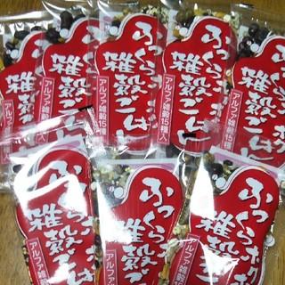 ティーライフ(Tea Life)のふっくらホクホク雑穀ごはん 8袋(米/穀物)
