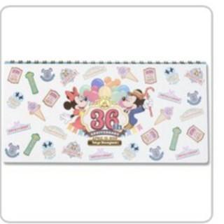 ディズニー(Disney)のディズニーランド 36周年 ノート♪(ノート/メモ帳/ふせん)