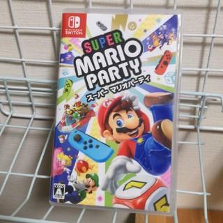 ニンテンドースイッチ(Nintendo Switch)のスーパーマリオパーティ(携帯用ゲームソフト)