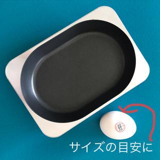 アサヒケイキンゾク(アサヒ軽金属)のアサヒ軽金属  スペースパン(調理道具/製菓道具)