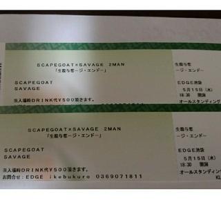 SCAPEGOAT×SAVAGE 2MAN チケット