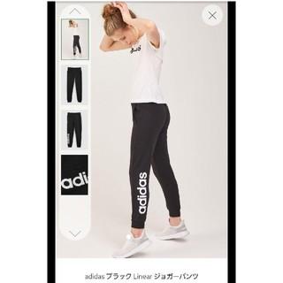 アディダス(adidas)のadidas black jogger(その他)