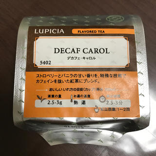 ルピシア デカフェ  キャロル