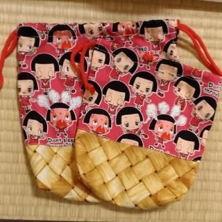 ひまわり様専用 チコちゃん×カゴ柄 巾着袋 2セット(外出用品)