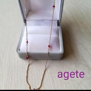 agete - ageteルビーネックレス45センチ