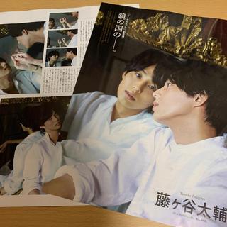キスマイフットツー(Kis-My-Ft2)のTVガイド4/26号(アート/エンタメ/ホビー)