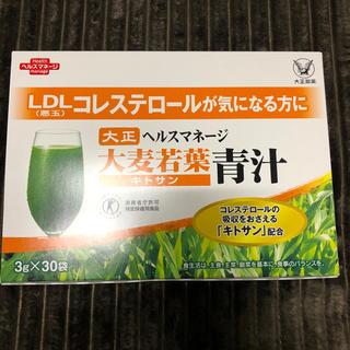 タイショウセイヤク(大正製薬)の(まっつんさん専用)キトサン青汁(青汁/ケール加工食品 )