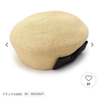 パサージュミニョン(passage mignon)のパサージュミニョン♡(ハンチング/ベレー帽)