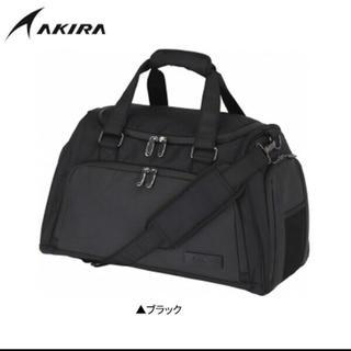 アキラプロダクツ(AKIRA PRODUCTS)の新品 ボストンバッグ(ボストンバッグ)