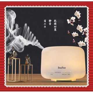【大人気!】無印風アロマディフューザー 超音波式 加湿器 空焚き防止 静音 (アロマディフューザー)