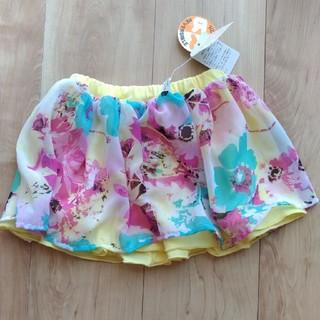 ウィルメリー(WILL MERY)の新品未使用 スカート 95(スカート)