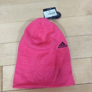 アディダス(adidas)のアディダスニット帽 ピンク(ニット帽/ビーニー)