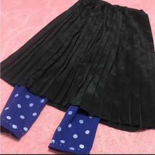 ケイスケカンダ(keisuke kanda)のこけし様専用 keisukekanda  スカートジャージ(ひざ丈スカート)