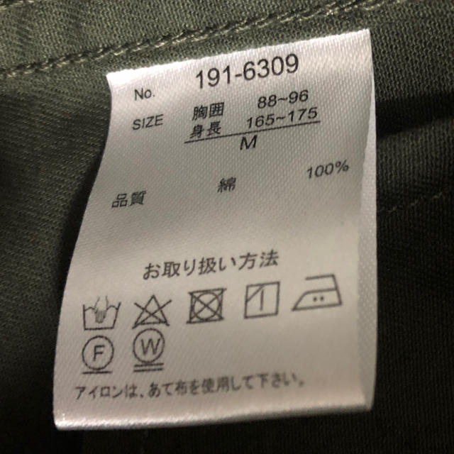 しまむら(シマムラ)のミリタリーコート メンズのジャケット/アウター(ミリタリージャケット)の商品写真