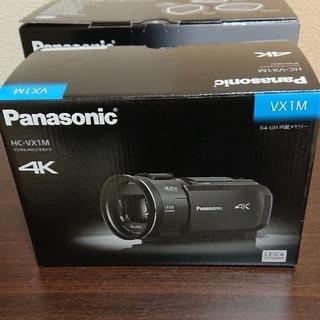 パナソニック(Panasonic)のPanasonic デジタル4Kビデオカメラセット(ビデオカメラ)