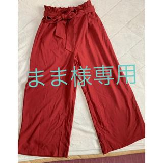 ジーユー(GU)のGU リボンワイドパンツ ボルドー 赤 L(カジュアルパンツ)