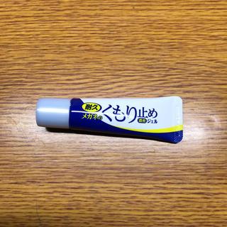 ソフト99 メガネのくもり止めジェル メガネ用 曇り止め(日用品/生活雑貨)