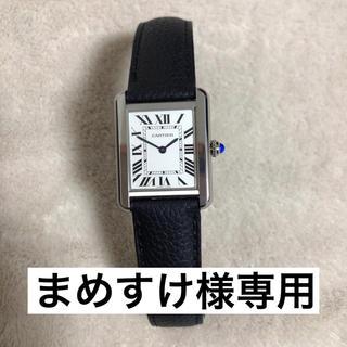 カルティエ(Cartier)のカルティエ 時計(腕時計)
