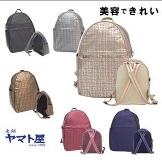 ヤマトヤ(大和屋)のヤマト屋 キキ2 シンプルリュック(リュック/バックパック)