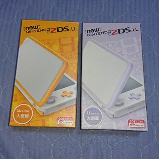 ニンテンドー2DS(ニンテンドー2DS)の新品★Newニンテンドー2DS LL『ホワイト×オレンジ、ラベンダー』★送料無料(携帯用ゲーム本体)