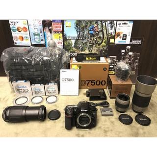 ニコン(Nikon)のNikon D7500 新品単焦点付き トリプルレンズキット(デジタル一眼)