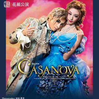 casanova チケット(演劇)