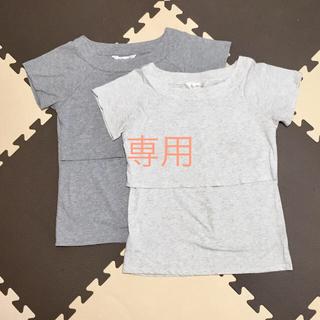 [イサソイ様専用]スウィートマミー 授乳口付Tシャツ 2枚(マタニティトップス)