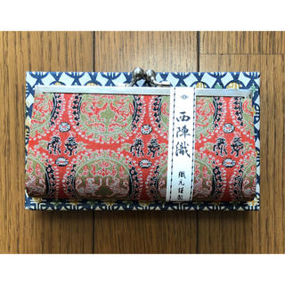 ニシジン(西陣)の織元謹製 西陣織 財布 がま口 御銭入れ 新品未使用(財布)