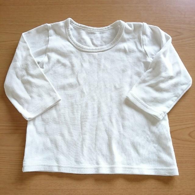 しまむら(シマムラ)のシンプルTシャツ 95cm キッズ/ベビー/マタニティのキッズ服 女の子用(90cm~)(Tシャツ/カットソー)の商品写真