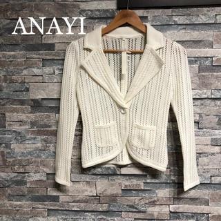 アナイ(ANAYI)の新品!ANAYI/アナイ❤️ジャケット❤️(テーラードジャケット)