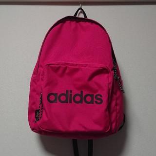 アディダス(adidas)の【adidas】バックパック リュック【23L】(バッグパック/リュック)