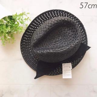 シマムラ(しまむら)の新品タグ 57cm 中折れ ペーパーハット 麦わら帽子 レディース キッズ 黒2(帽子)