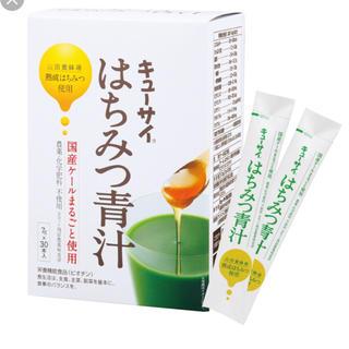 はちみつ青汁  30包(青汁/ケール加工食品 )