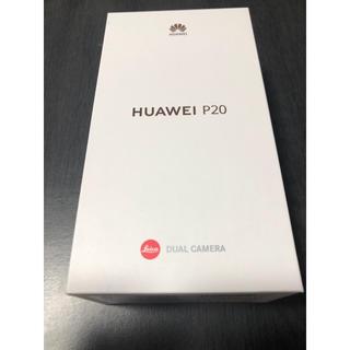 HUAWEI P20(スマートフォン本体)